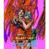8/5からジョジョ展を記念したオリジナルデザインicscaが発売